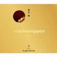 shamanippon -ロイノチノイ-(どうも とくべつよしちゃん盤)【初回限定盤A (CD+DVD)】