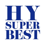 HY SUPER BEST (+DVD)