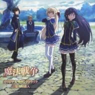 Tv Animation[mahou Sensou]original Soundtrack
