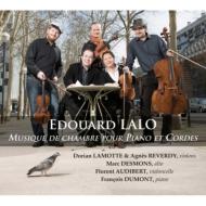 ピアノ五重奏曲、ピアノ三重奏曲第1番、ヴァイオリン・ソナタ、アルルカン、他 ラモット、ルヴェルディ、デュモン、他
