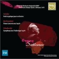 チャイコフスキー『悲愴』、ラフマニノフ: ピアノ協奏曲第2番、ほか S.ネイガウス、スヴェトラーノフ&フランス国立放送管弦楽団(1973 ステレオ)(2CD)