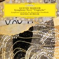 交響曲第6番『悲劇的』 ラファエル・クーベリック&バイエルン放送交響楽団