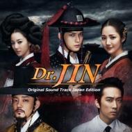 Dr.JIN 韓国ドラマ オリジナル・サウンドトラック(+DVD)【初回限定盤】