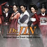 Dr.JIN 韓国ドラマ オリジナル・サウンドトラック[通常盤]