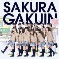 さくら学院2013年度 〜絆〜(+DVD)【初回限定盤 さ盤】
