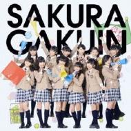 さくら学院2013年度 〜絆〜(+DVD)【初回限定盤 く盤】