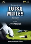 『ルイーザ・ミラー』全曲 ヴィゾーリ演出、M.ギュトラー&マルメ歌劇場、ゴロフネワ、L.ロベール、他(2012 ステレオ)