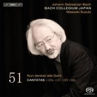 Cantata, 120, 157, 192, 195, : Suzuki 鈴木雅明 / Bach Collegium Japan 51