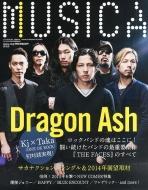 MUSICA (ムジカ)2014年 2月号