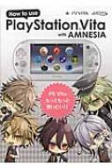 How to use PlayStation Vita with AMNESIA