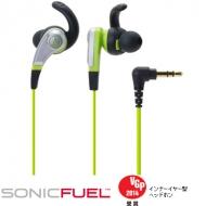 オーディオテクニカ:インナーイヤーヘッドホンATH-CKX5 GR(グリーン)