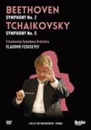 チャイコフスキー:交響曲第5番、ベートーヴェン:交響曲第2番 フェドセーエフ&モスクワ放送響(ウィーン・ライヴ2009)