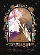劇場版 魔法少女まどか☆マギカ [新編]叛逆の物語 【完全生産限定版】