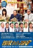 探偵!ナイトスクープ DVD Vol.17 キダ・タロー セレクション〜沖縄から徳島に漂着したカメラ〜