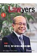 The Lawyers January 2014