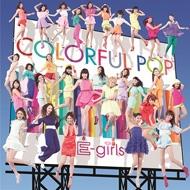 COLORFUL POP (+DVD)【初回限定盤】