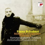 交響曲第4番『悲劇的』、第2番 マナコルダ&カンマーアカデミー・ポツダム