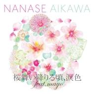 桜舞い降りる頃、涙色 feat.mayo (+DVD)