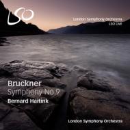 交響曲第9番 ハイティンク&ロンドン交響楽団(2013)