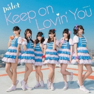 Keep on Lovin' You (+DVD)【Type-A】