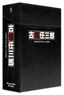 Furuhata Ninzaburou Complete Blu-Ray Box