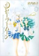 美少女戦士セーラームーン 完全版 6 KCピース