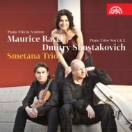 ショスタコーヴィチ:ピアノ三重奏曲第1、2番、ラヴェル:ピアノ三重奏曲 スメタナ・トリオ