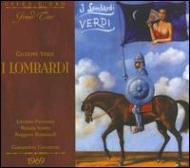 I Lombardi Alla Prima Crociata: Gavazzeni / Rome Opera Scotto Pavarotti Di Stasio