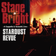 Stage Bright 〜A Cappella & Acoustic Live〜(+DVD)【初回限定盤】