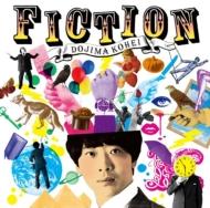 フィクション (+DVD)【初回限定盤】