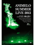 Animelo Summer Live 2013 -FLAG NINE-8.23 (DVD)