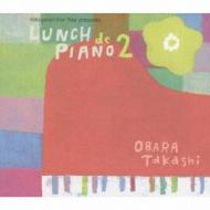 弾き語りフォーユープレゼンツ ランチでピアノ2