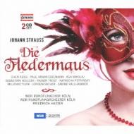 Die Fledermaus: Haider / Cologne Rso Reiss P.a.edelmann Mikolaj Trost
