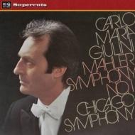 交響曲第1番「巨人」:カルロ・マリア・ジュリーニ指揮&シカゴ交響楽団 (180グラム重量盤レコード/Hi-Q Records Supercuts)