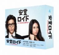 安堂ロイド〜A.I.knows LOVE?〜DVD-BOX