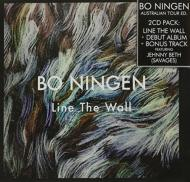 Line The Wall / Bo Ningen