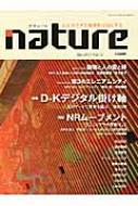 Nature 心とカラダと地球を元気にする Vol.12 Dec.2013