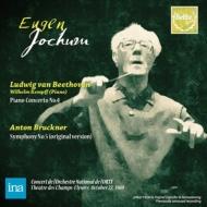 ブルックナー:交響曲第5番、ベートーヴェン:ピアノ協奏曲第4番 ヨッフム&フランス国立放送管、ケンプ(1969 ステレオ)(2CD)