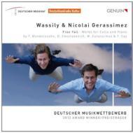 Free Fall-works For Cello & Piano-shostakovich, Mendelssohn: Sonata, Etc: W & N.gerassimez