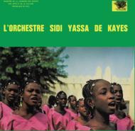 L'orchestre Sidi Yassa De Kayes