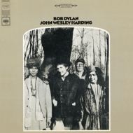 John Wesley Harding (紙ジャケット)