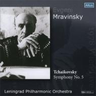 交響曲第5番 ムラヴィンスキー&レニングラード・フィル(1978 ステレオ)