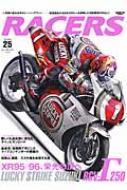 Racers Vol.25 サンエイムック