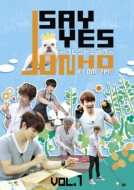JUNHO (From 2PM)no SAY YES -Frendship-Vol.1