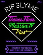 DANCE FLOOR MASSIVE �W PLUS (Blu-ray)