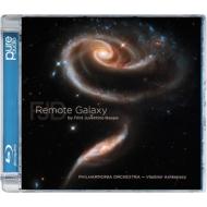 遥かな銀河〜管弦楽作品集 アシュケナージ&フィルハーモニア管、バイノン、他