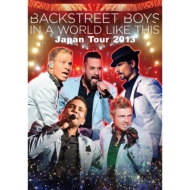IN A WORLD LIKE THIS Japan Tour 2013 Special Edition (Loppi / HMV / Fan Club Limited 2 Disc DVD)