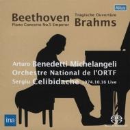 ベートーヴェン『皇帝』、ブラームス:悲劇的序曲 ミケランジェリ、チェリビダッケ&フランス国立放送管弦楽団(1974 ステレオ)(SACDシングルレイヤー)