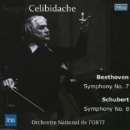 ベートーヴェン:交響曲第7番、シューベルト『未完成』ほか チェリビダッケ&フランス国立放送管弦楽団(1974 ステレオ)(SACDシングルレイヤー)