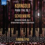 シェーンベルク:浄められた夜(ピアノ三重奏版)、コルンゴルト:ピアノ三重奏曲 フィデリオ・トリオ